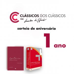 classicosdosclassicos1ano